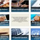 правительство_волгоград