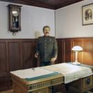 СТАЛИН_музей