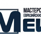 Мастерская ЕАЭС