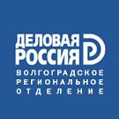 Деловая Россия_135