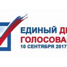 Выборы_2017