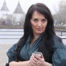 АЛЕНА ГУБАНОВА