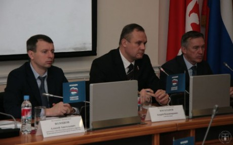 ГорДума Волгоград
