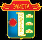 Элиста_135
