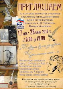ЕГОРОВА_220