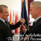 Колмаков_Забеднов