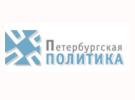 Петербургская политика_135