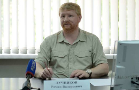 РОМАН ЛУЧНИКОВ