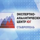 Эксперт_юг