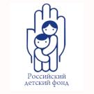 Детский фонд_135