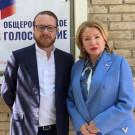 ЕФРЕМОВ_СОЛОВЬЕВА