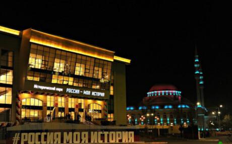 Shangereev Tour