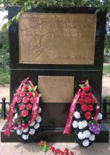 Памятник Сталинград_460
