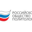 РОП_лого