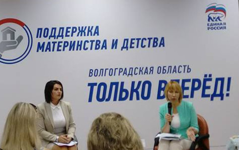 КУВЫЧКО_ЗАБОТИНА