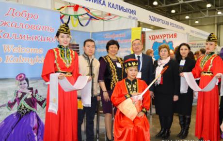 Калмыкия_туризм