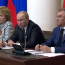 ПРИ ГОСДУМЕ СОЗДАЮТ ЦЕНТР ЗАКОНОТВОРЧЕСТВА Президент России призвал Совет законодателей усилить работу по сдерживанию неуместных и ошибочных инициатив